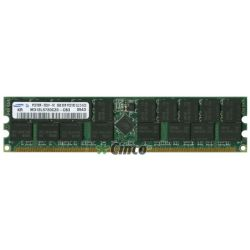 2 GB Advanced ECC PC2700 DDR SDRAM DIMM Kit (1 x 2048 MB)